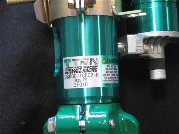 SRC R35 004 (Custom)