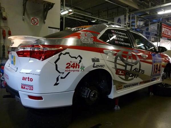 Nurburgring 24-4 (Custom)