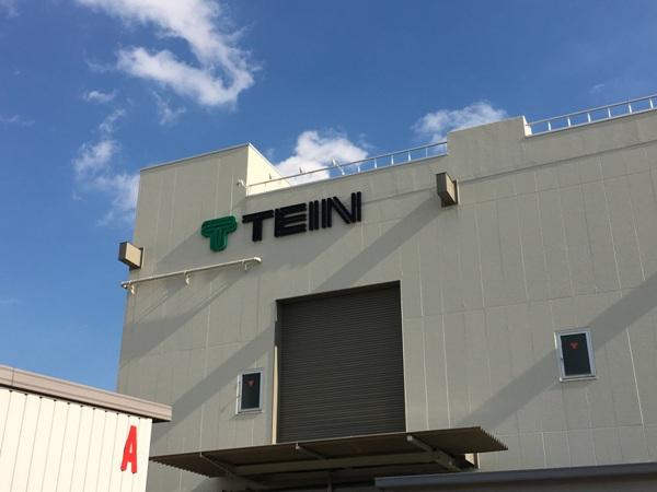TEIN Japan New Facility (Jan 4, 2016) 007 blog