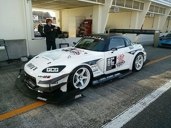 Top Fuel S2K