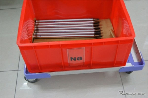 TCN NG Shafts