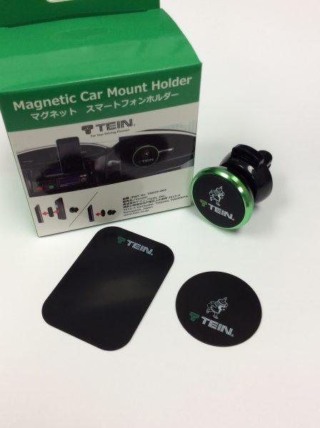 cell-phone-holder-1